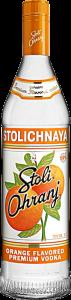 Personalised Stolichnaya Orange 70cl engraved bottle