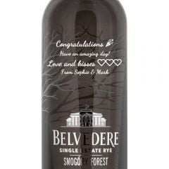 Personalised Belvedere Smogory Forest