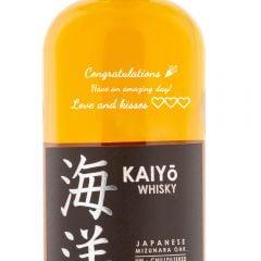Personalised Kaiyo Mizunara Oak
