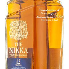 Personalised Nikka 12 Year Old