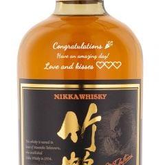 Personalised Nikka Taketsuru Pure Malt