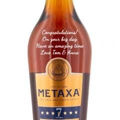 Personalised Metaxa Amphora 7 Star