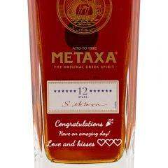 Personalised Metaxa 12 Stars