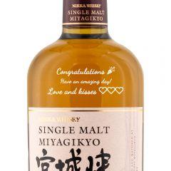 Personalised Nikka Miyagikyo Single Malt