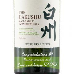 Personalised Suntory Hakushu Distillers Reserve