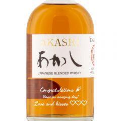 Personalised White Oak Akashi Blended Whisky