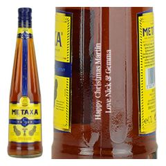 Engraved text on a bottle of Personalised Metaxa 5 Star Brandy 70cl