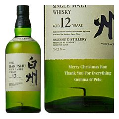 Personalised The Hakushu 12 Year Old