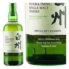 Engraved text on a bottle of Personalised Suntory Hakushu Distillers Reserve Japanese Whisky 70cl