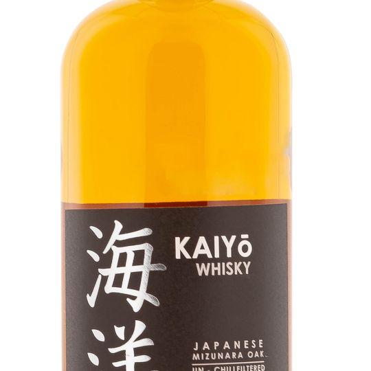 Personalised Kaiyo Mizunara Oak 70cl Engraved Whisky engraved bottle