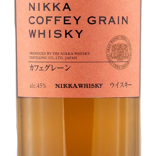 Personalised Nikka Coffey Grain Whisky 70cl Engraved Whisky engraved bottle