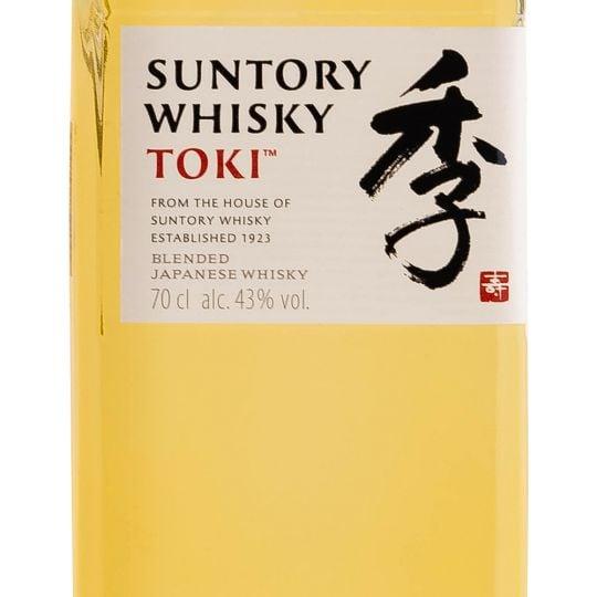 Personalised Suntory Toki 70cl Engraved Blended Whisky engraved bottle