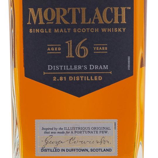 Personalised Mortlach 16 Year Old 70cl Engraved Single Malt Whisky engraved bottle