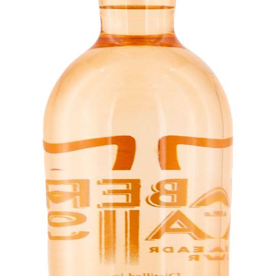Personalised Aber Falls Orange Marmalade Gin 70cl engraved bottle