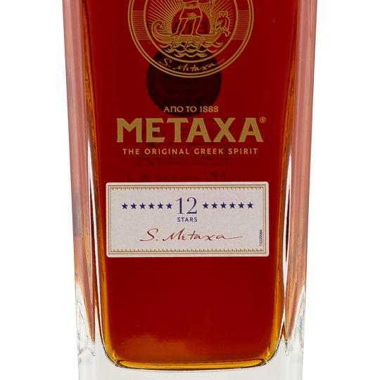 Personalised Metaxa 12 Stars Brandy engraved bottle