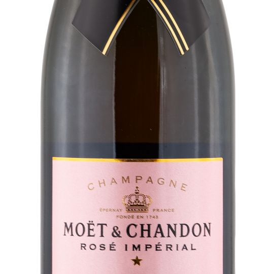 Personalised Moet and Chandon Rose Champagne 75cl engraved bottle