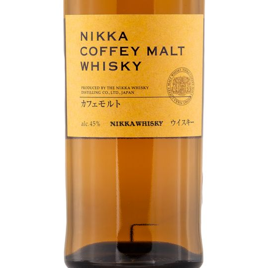 Personalised Nikka Coffey Malt Whisky 70cl Engraved Whisky Liqueurs engraved bottle
