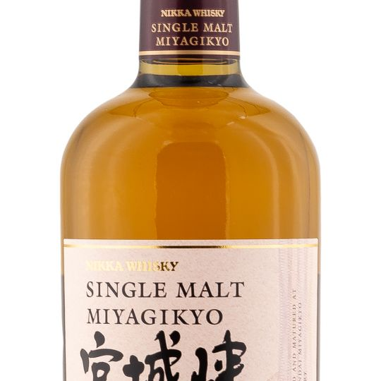 Personalised Nikka Miyagikyo Single Malt 70cl Engraved Whisky Liqueurs engraved bottle
