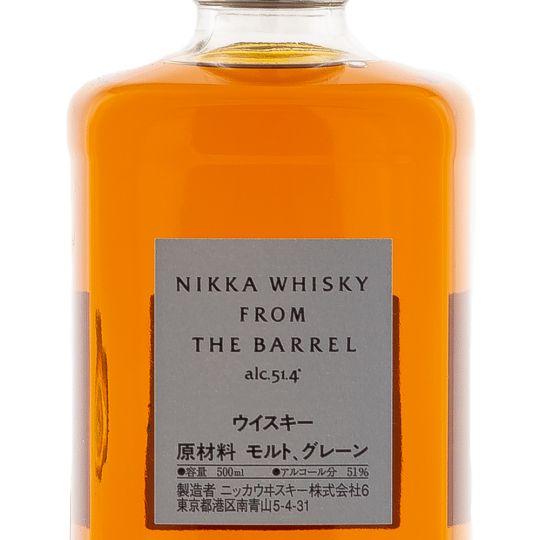 Personalised Nikka Whisky From The Barrel 50cl Engraved Blended Whisky engraved bottle