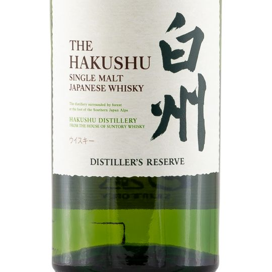 Personalised Hakushu Single Malt Distillers Reserve Japanese Whisky 70cl engraved bottle
