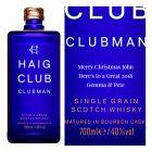 Haig Clubman