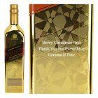 Johnnie Walker Gold Reserve Limited Edition