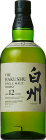 Personalised The Hakushu 12 Year Old 70cl engraved bottle