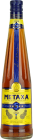 Personalised Metaxa 5 Star 70cl engraved bottle