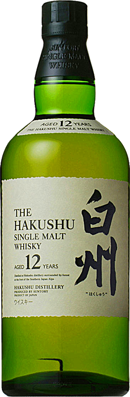Engraved text on a bottle of Personalised The  Hakushu 12 Year Old Japanese Whisky 70cl