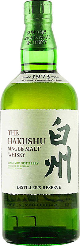 Personalised Suntory Hakushu Distillers Reserve Japanese Whisky 70cl engraved bottle
