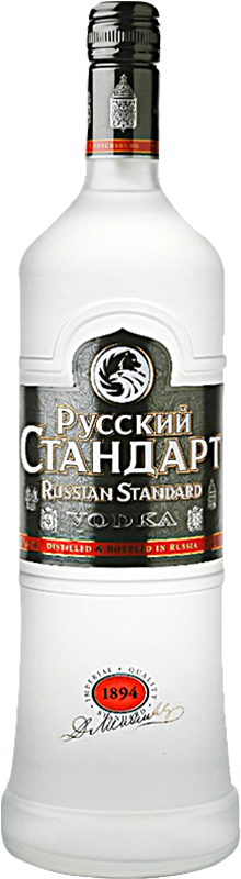 Personalised Russian Standard Vodka 70cl engraved bottle